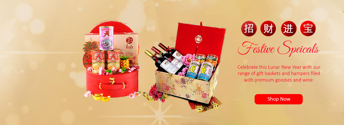 AngelFlorist Hamper