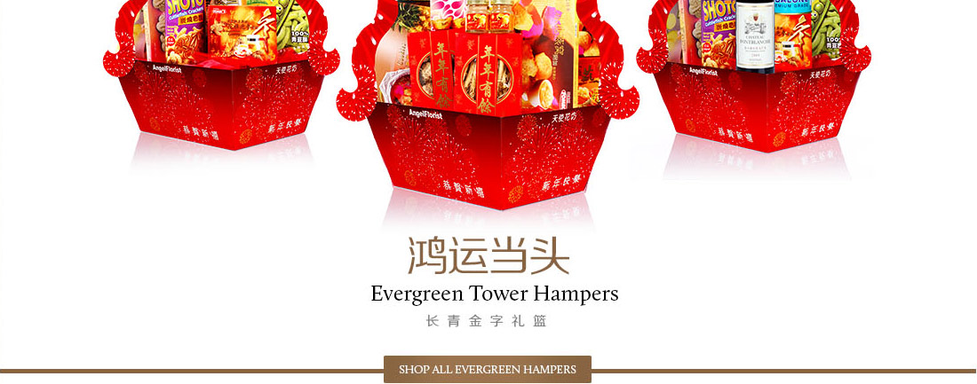 Wedding Anniversary Gift Delivery Singapore : ... Chinese new year Hamper 2015 Singapore gift baskets delivery online